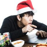 クリスマスプレゼントに子どもが欲しい妖怪ウォッチ!最安値は??