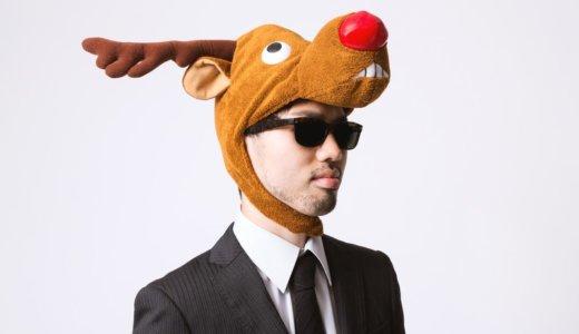 七面鳥をクリスマスに食べるのはなぜ?日本人がチキンを食べる理由
