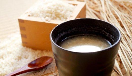 米麹を使った甘酒の作り方。炊飯器で簡単に作れる方法を紹介しますよ