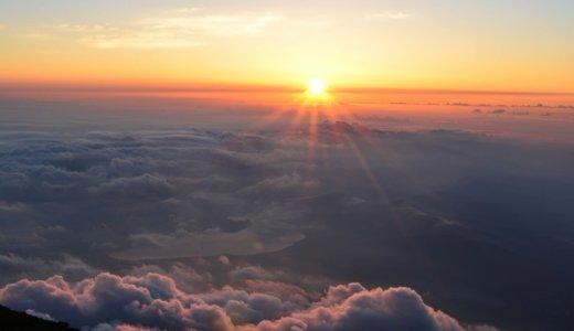 【2015】初日の出を北海道で見るなら?日本で1番早いのは最東端じゃない!?