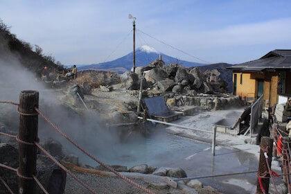 箱根温泉(大桶谷)の風景