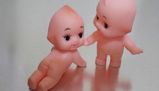 双子の名前で男女なら何がいい?古風な名前を人気ランキングから考えてみた