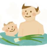 こどもの日に菖蒲湯に入るパパと子供