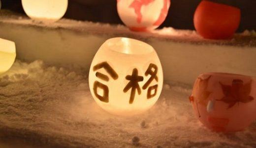 【朝礼ネタ】2月のうんちくと雑学!あの○○デーの話題は危険!?