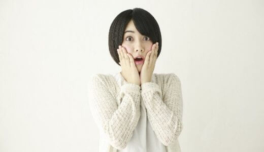 巨大ナメクジを日本で捜査網!?意外にも危険すぎる生物と言われる理由