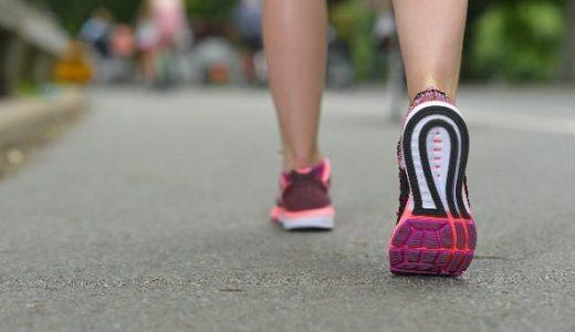 ウォーキングの距離の目安 1kg痩せるには一体何キロメートル歩けばいいの?