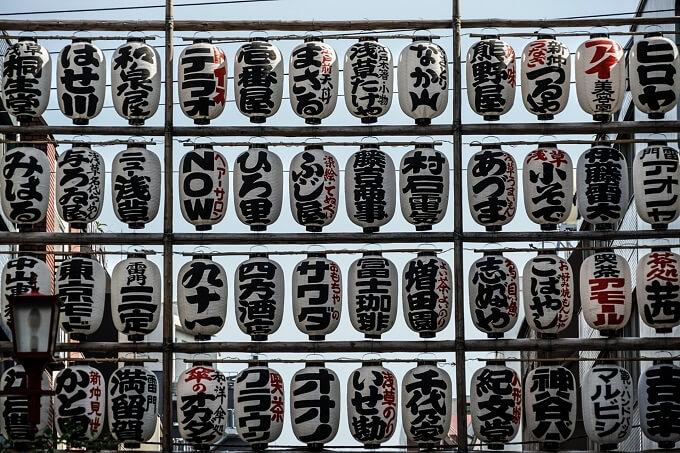浅草神社の三社祭