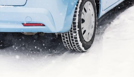 車のタイヤローテーションをおこなうタイミングや意味とは?