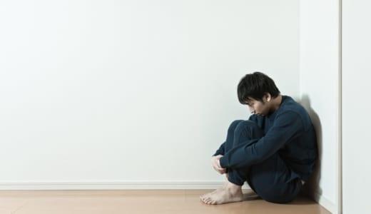 うつ病の克服にはサウナが効く?!うつ病治療中の気晴らしにもなるサウナの効果