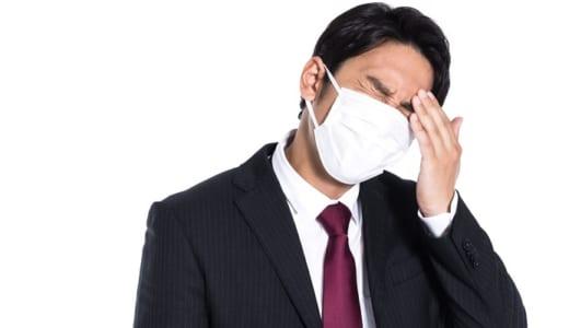 クーラー病は健康保険使えない!?男性も女性もできる冷え性対策を完全解説
