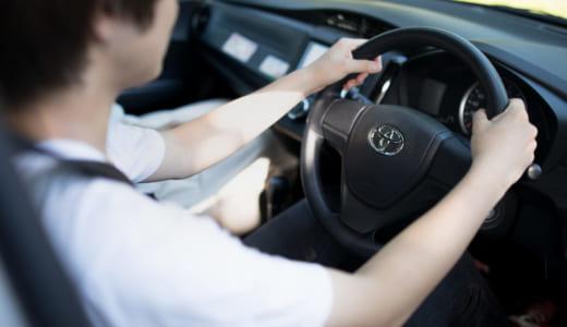 車のエアコンをもっとも効果的に冷やす方法は?