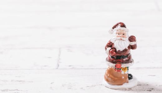 朝礼ネタで使えるクリスマストーク5選!【15分で準備する方法も紹介!】