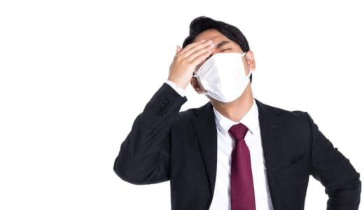【朝礼ネタ】インフルエンザ雑学を10個紹介!【スピーチの準備も解説】