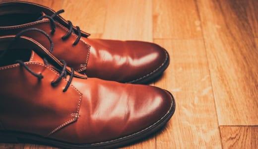 アラフォー男子が履くべきブーツを考えてみた